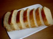 残った○○を使って☆パウンドケーキの写真