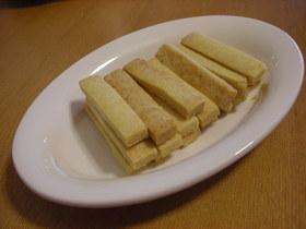 サラダ油でサクサククッキー(プレーン)
