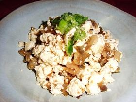 アッ!という間の豆腐とザーサイの和え物☆
