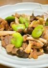 空豆のニンニク塩麹炒め