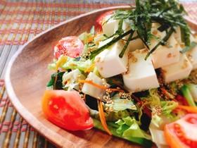 豆腐の韓国風サラダ☆