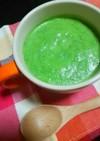 栄養満点♪小松菜のポタージュ(*¨*)