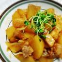 鍋で簡単!鳥もも肉と大根のサッパリ煮物☆
