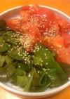 +1品 メカブとトマトのごま酢サラダ