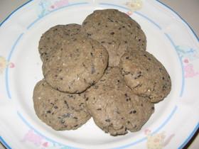 真っ黒ゴマクッキー