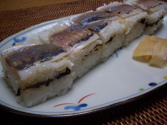 鯵の押し寿司  塩昆布の酢飯で