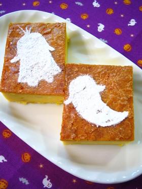 ハロウィン♪パンプキンチーズケーキ