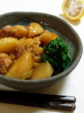 鶏とかぶの炒め煮*ゆずあんかけ