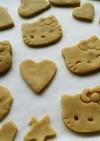 きなこクッキー。