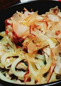 【ズボラ飯】野菜たっぷり焼きうどん