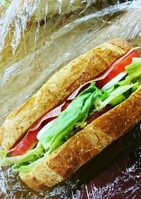 ヘルシージューCボリューム野菜絶品サンド