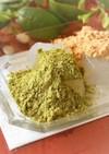 宇治抹茶入り京きな粉のプルプルわらび餅