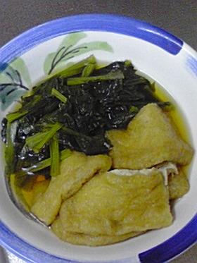 油揚げと小松菜の簡単なんちゃって母の味