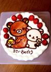 意外と簡単リラックマ☆キャラクターケーキ