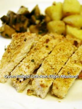 チキンディジョンマスタードのオーブン焼き