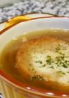 時短飴色玉葱でオニオンスープ