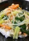 ラーメン風☆ツナと野菜のあんかけごはん
