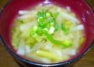 活きの良い大根の葉で!大根と葉の味噌汁