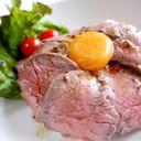裏技*炊飯器で作る簡単ローストビーフ