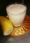 喫茶店の味☆生バナナジュース