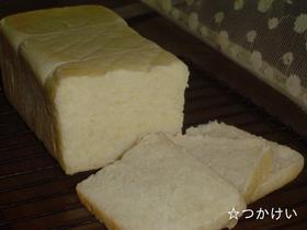 ミニ角食~弁当用に~^^v