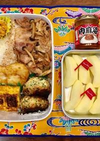 高校球児のお弁当☆若布とお肉のハンバーグ