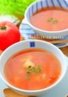 絶品!シーフードのトマトスープ
