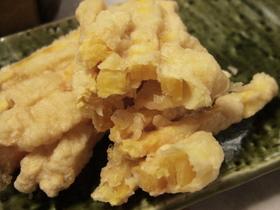 簡単サツマイモの天ぷら