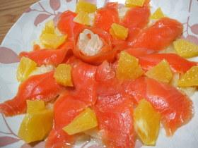 オレンジマリネ【オレンジドレッシング】