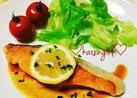 ♡鮭のムニエルレモンバターソース♡