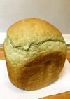 緑色でいい香り♡HB甘酒・モロヘイヤパン
