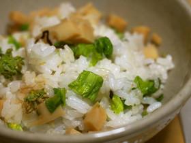 菜の花と筍のカンタン混ぜご飯