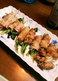 【減塩、低たんぱく】豆苗の豚肉巻き