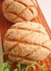 カフェオレメロンパン