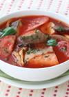 鮭ときのこのトマトスープ