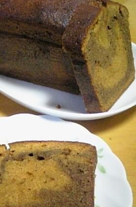 キャラメル×コーヒー パウンドケーキ