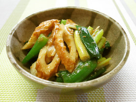 ちくわと青ねぎの酢味噌和え (ぬた)