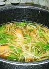 簡単!大根水菜のコンソメスープ