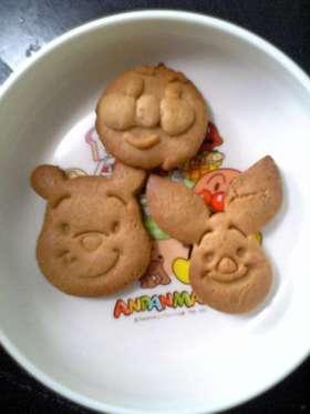 粉ミルク消費のためのクッキー