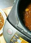 ワイン仕込みビーフカレー  簡単炊飯器