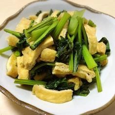簡単おつまみ:小松菜と油揚げのおひたし