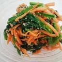 簡単常備菜。ほうれん草とにんじんのナムル