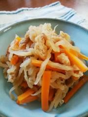 定番常備菜。切り干し大根の煮物の写真