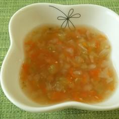 角切り野菜スープ【離乳食中期】