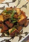 厚揚げと原木椎茸の生姜焼
