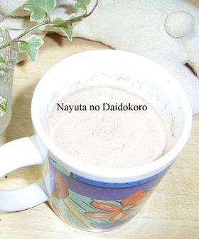 あったか♡コーヒーココアドリンク