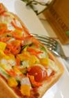 乾燥野菜のヘルシーピザトースト