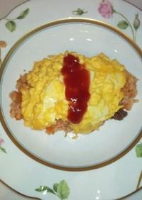卵一つで簡単ふわふわオムライス