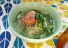 ☆ネギたっぷり‼春雨スープ☆