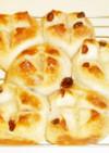 朝、焼くだけのちぎりパン(レーズン)